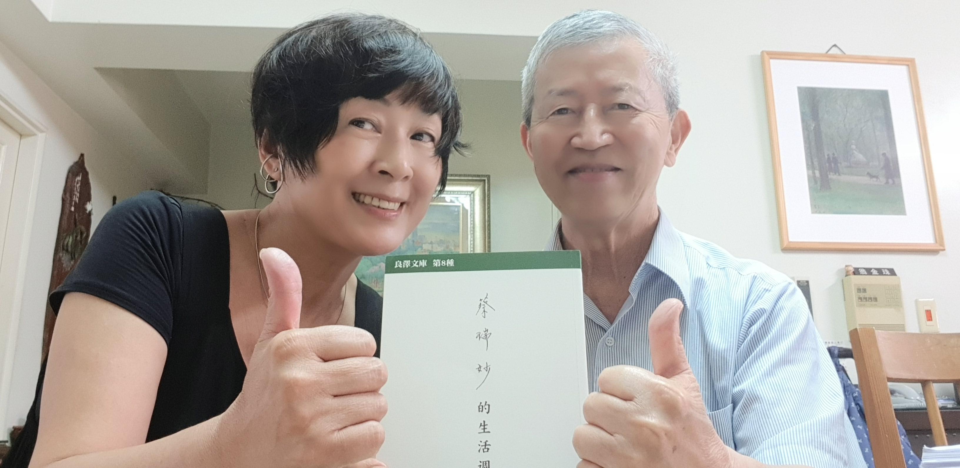結婚相手 田村正資